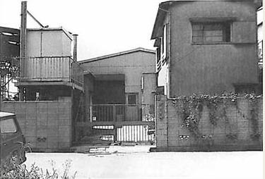 開設当時の技術研究所